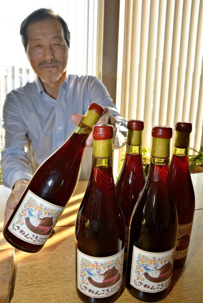 台風耐えた町産ブドウ使用 清水ワイン「さねんころROSSO」