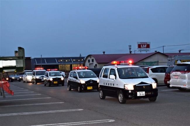 「レッド警戒・パトライト作戦」出動式 11日から冬の交通安全