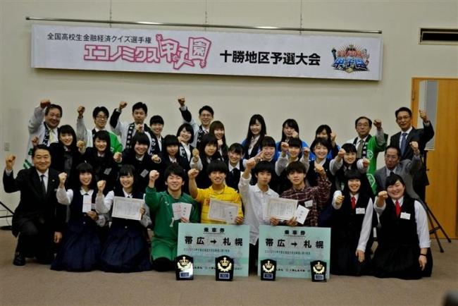 エコノミクス甲子園 帯三条の池田、和淵ペア優勝でリベンジ
