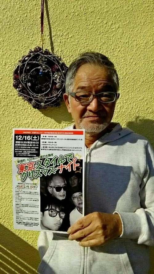 16日にロックコンサート 新得盛り上げへ観光大使の波多野さん