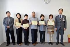 介護職員初任者研修5人に修了書 生涯活躍のまち・上士幌へ