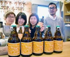 料理王国100選に選出 ホテル・ヌプカのクラフトビール
