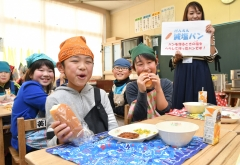 給食に「減塩パン」 市内小学校