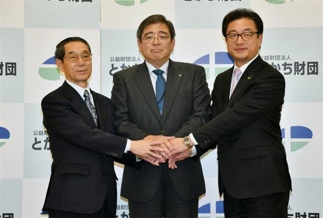 起業支援へ4月合併 とかち財団と神奈川の財団