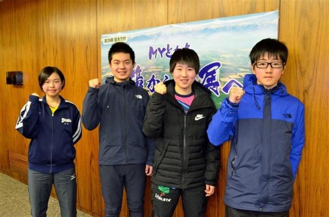 世界の滑り楽しみ 平昌五輪訪問団の中学生らが初顔合わせ
