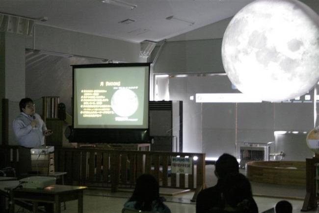 「ダジックアース」で宇宙学ぶ 帯広市児童会館