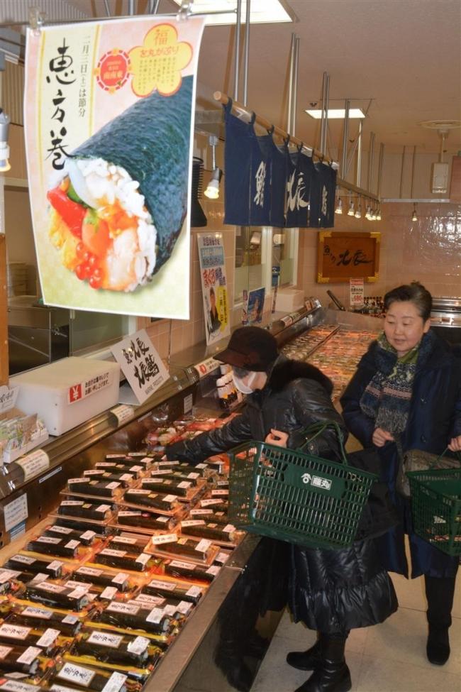 恵方巻は海鮮ものが人気、オリジナルは多様化