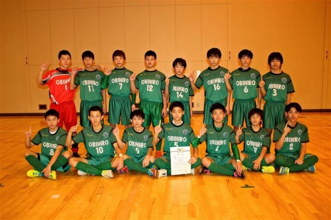 帯広FC優勝 フットサル地区予選U-14