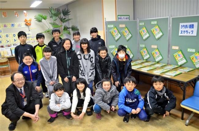 児童のスクラップ帳を展示 上士幌郵便局