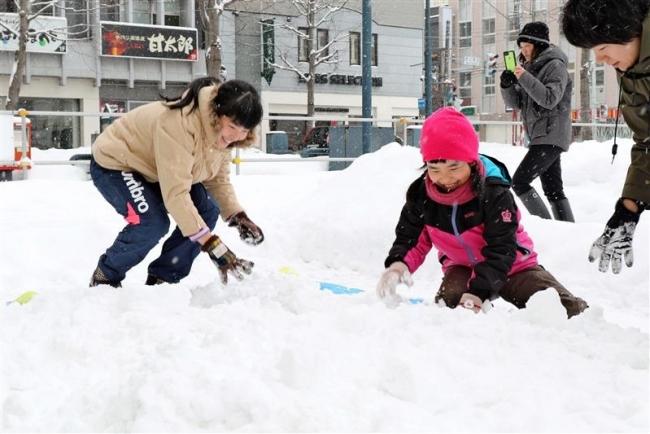 宝探しにポニーショー、子どたちが歓喜 TOKACHI ICE PARK