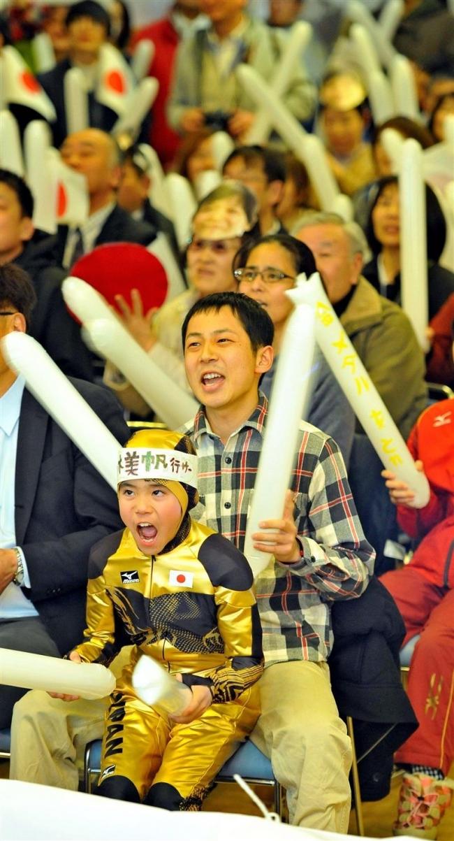 銅メダルに歓喜 「次は金を」 幕別町PVに230人