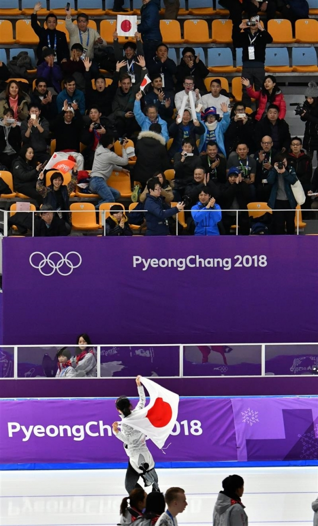 「よくやった」現地応援の家族ら歓喜 高木美帆選手銅メダル