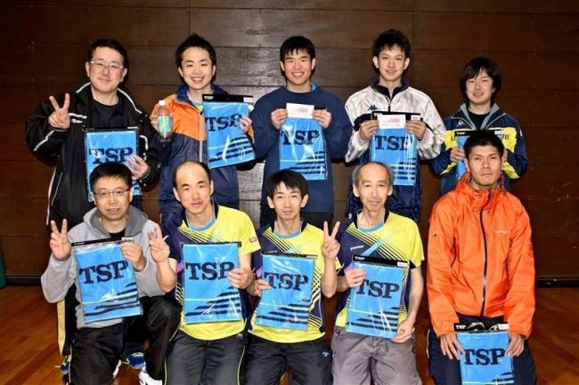 芽室協会2冠 全十勝社会人クラブ対抗卓球大会
