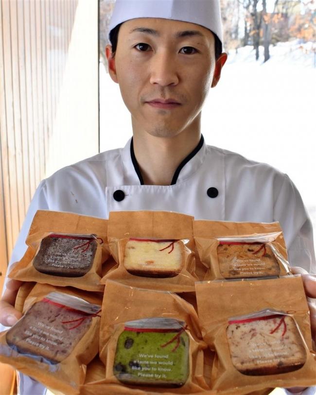 十勝の食材使ったパウンドケーキ6種発売