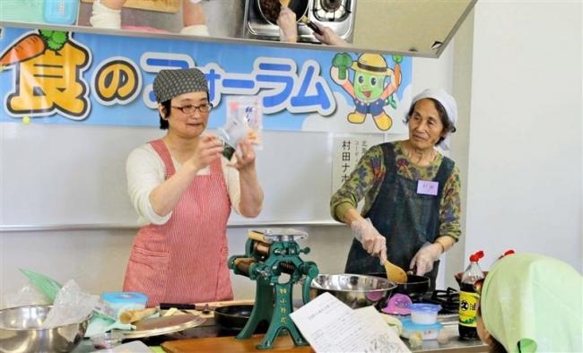 食のフォーラムでエコ料理教室 音更