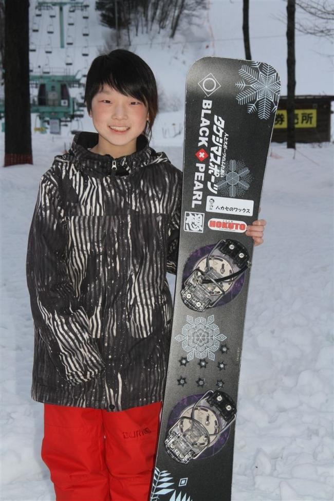 広野小4年の合歓垣想太 スノボ全日本選手権初出場