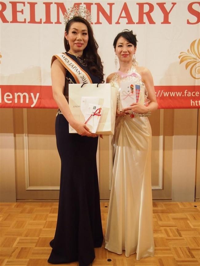 「ミセスジャパン2018」北海道大会開催 十勝から2人が受賞