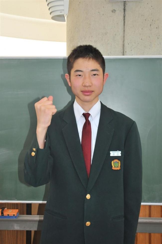 「船長」の夢かなえる 芽室西中の依田さん、広島商船高専へ
