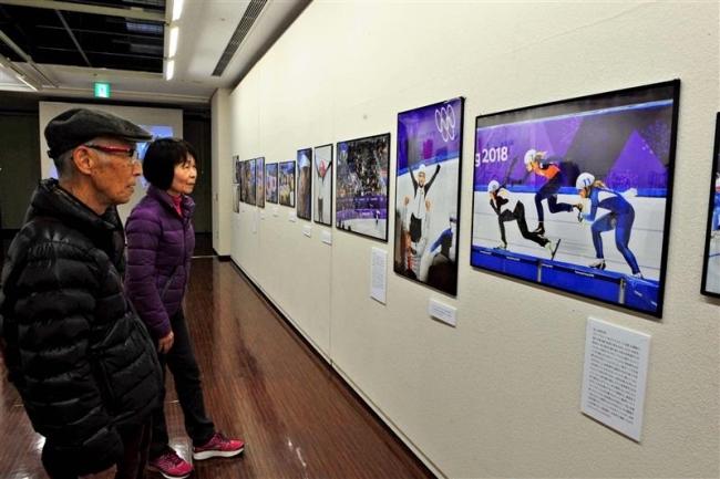 市民ギャラリーで平昌五輪報道写真展始まる