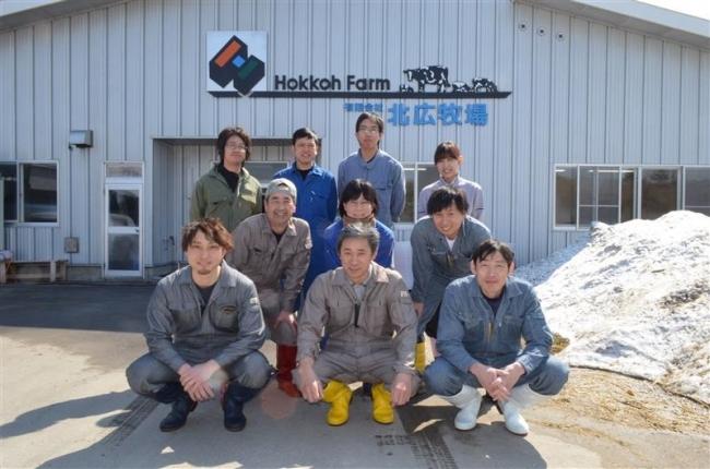 北広牧場がISO取得 道内酪農家で初 帯畜大が支援