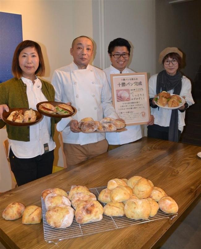 「十勝パン」6年がかりで完成