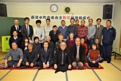 自主防災組織36団体に 清水 台風災害で高い関心