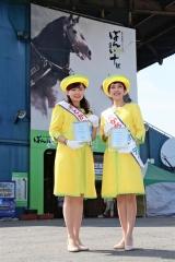 青空レディに田中さん金谷さん 帯広競馬場で認証式