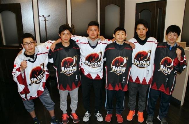 十勝のアイスホッケー小・中学生9選手海外大会で奮闘
