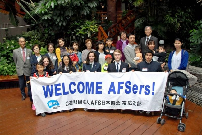 高校留学生5人を歓迎 AFS帯広支部