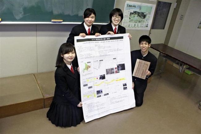 トドマツ集団枯死を考察 帯農高が日本森林学会ポスター発表で入賞