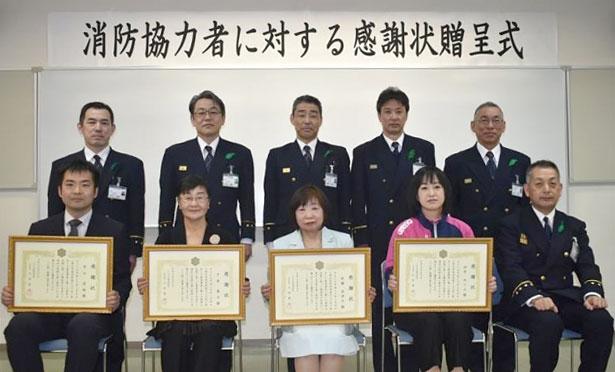 連携して救命活動 とかち広域消防局が市民4人に感謝状を贈呈