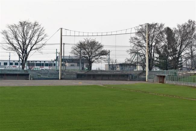 町営球場を大規模改修へ 芽室町