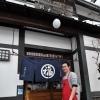 老舗再訪(6)「そば処丸福」