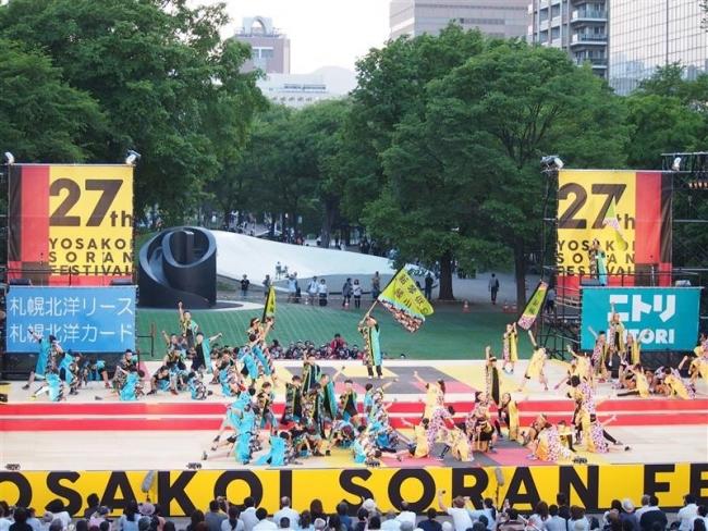第27回YOSAKOIソーラン祭りが開幕