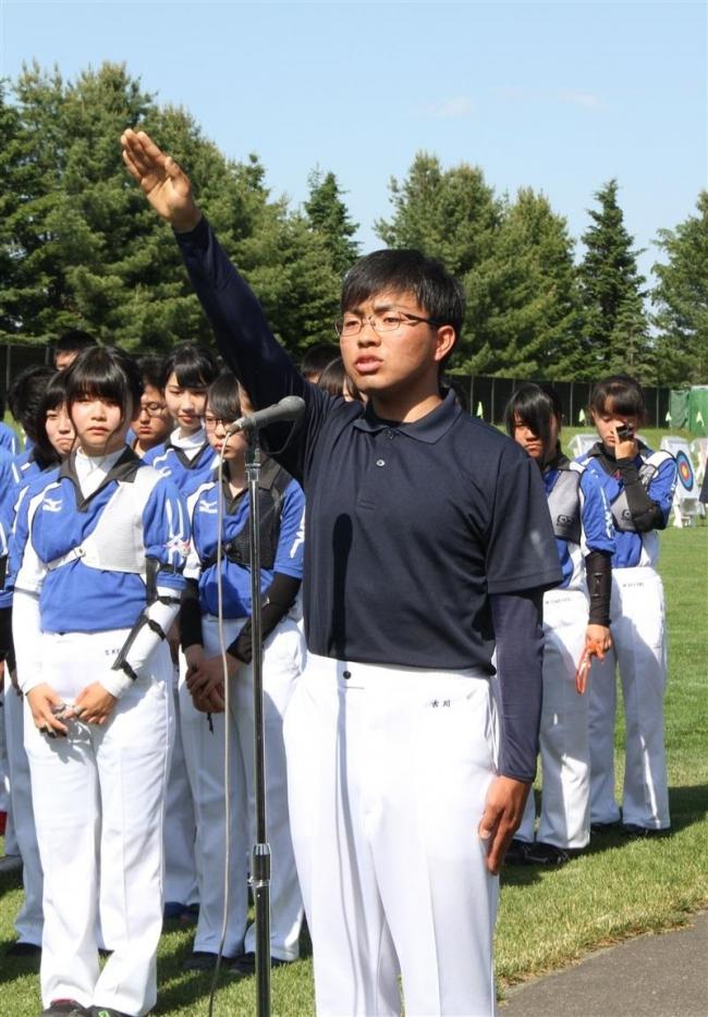 道高体連洋弓開幕、帯工古川主将宣誓137人熱戦