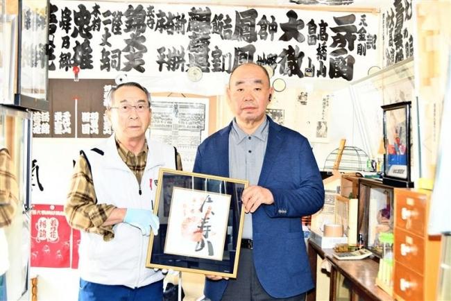 相撲コレクションに親方も驚き 陸別の加藤さん