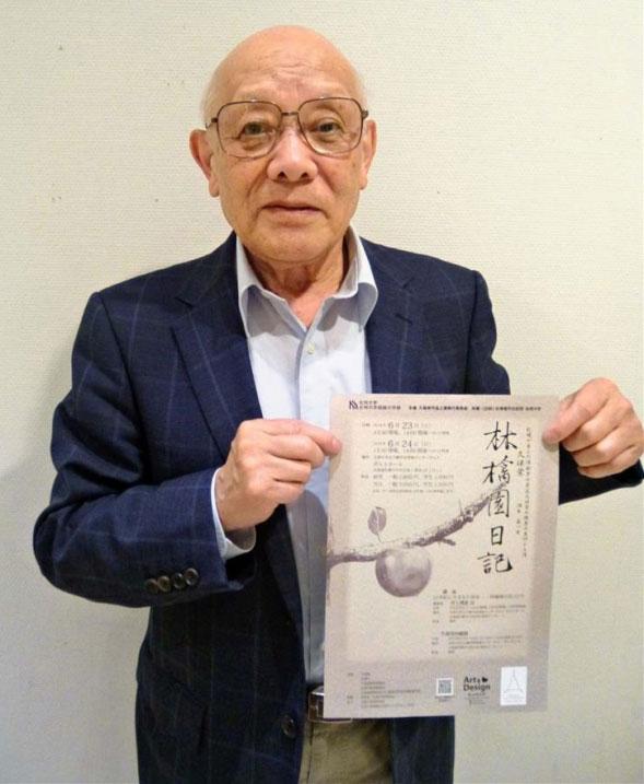 十勝ゆかりの作家久保栄の没後60周年舞台 札幌で23、24日