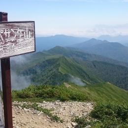 ウペペサンケ山頂上