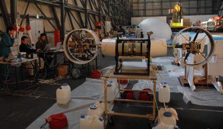 【写真】大樹JAXAが災害用の無人飛行船試験