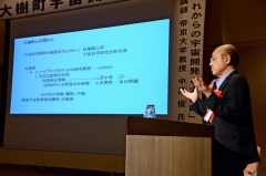 「大気球実験は宇宙開発に不可欠」 中島帝京大教授  3