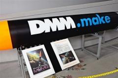 実物大ロケット模型を展示 大樹・生涯学習センター 4