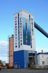 プラント外壁にISTロケット画 大樹生コンクリート 3