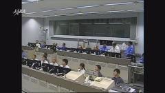 「こうのとり」6号機打ち上げ時の総合指令棟の様子(12月9日、JAXA提供)