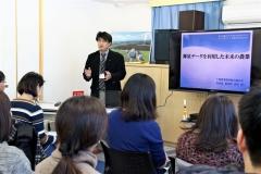 大樹の事例から宇宙ビジネス学ぶ 東京丸の内朝大学 3