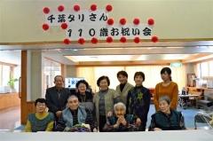 110歳になった千葉タリさん(前列右から2人目)を祝う親族