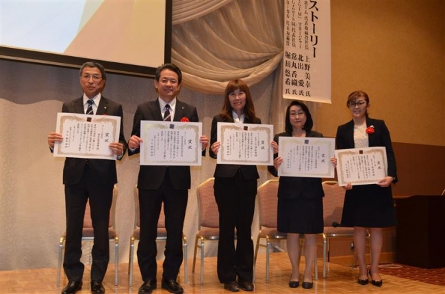 女性活躍推進の6社表彰 キャリアデザイン大賞