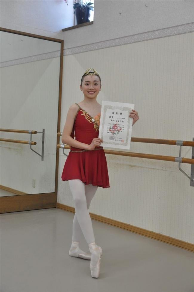 音更高校の井川さん8月の全国へ 全道バレエコンクールで銀賞