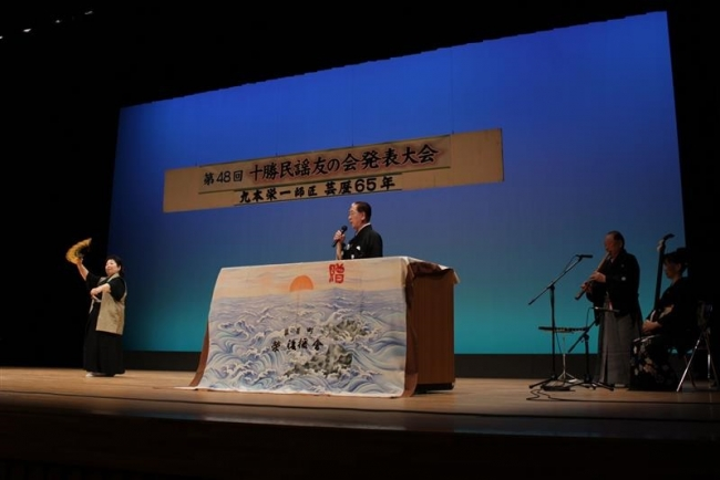 芸歴65年九本師匠が聴衆を魅了 民謡友の会発表大会