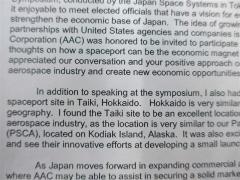 クレイグ・E・キャンベル氏からの礼状。大樹町、北海道の文字も