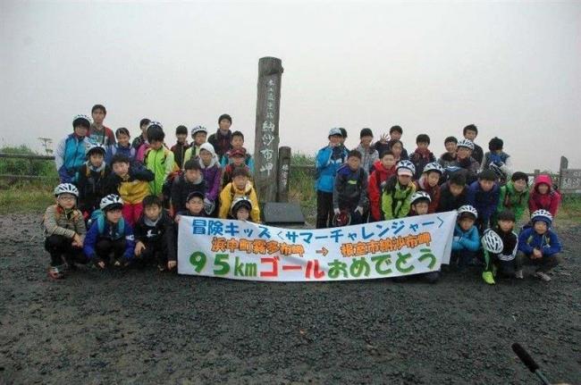 霧多布-納沙布岬95キロ自転車走破 十勝の子どもら38人